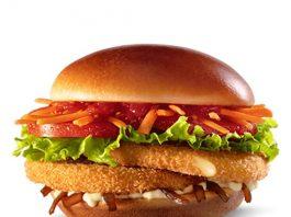 McDonald's lança o esperado McVeggie